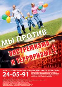 plakat_antiterror